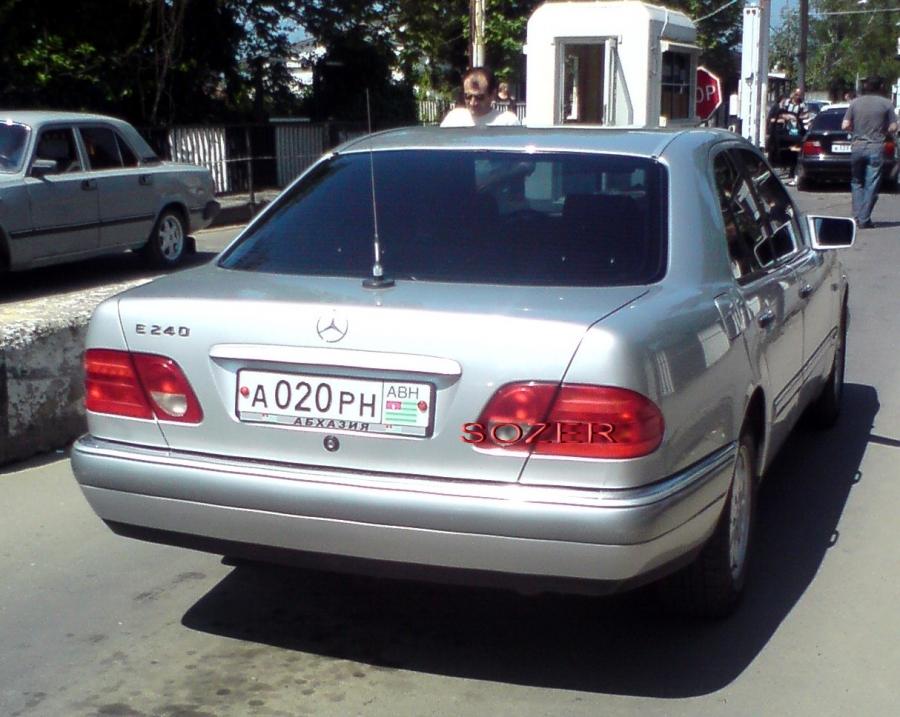 абхазские автомобильные номера