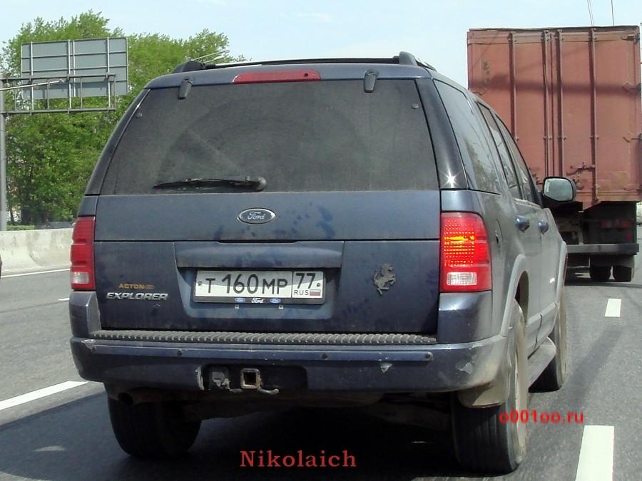 Мигалки.нет * Просмотр фотографии с номером т160мр77.