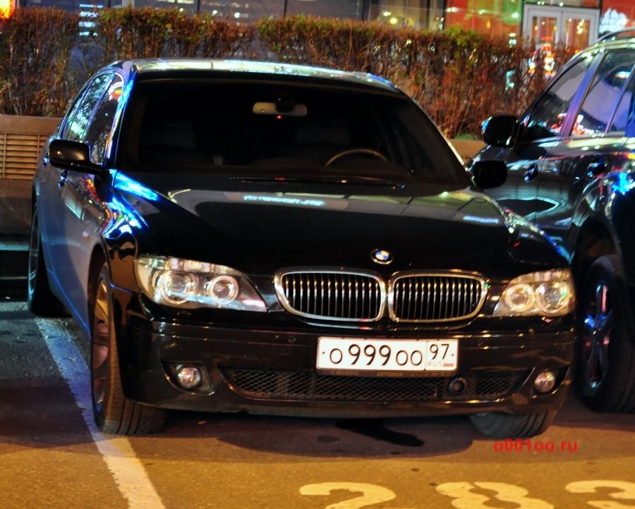 пацталом))))) хорошая международный регистрационный код у автомобилей швейцарии понравился ваш